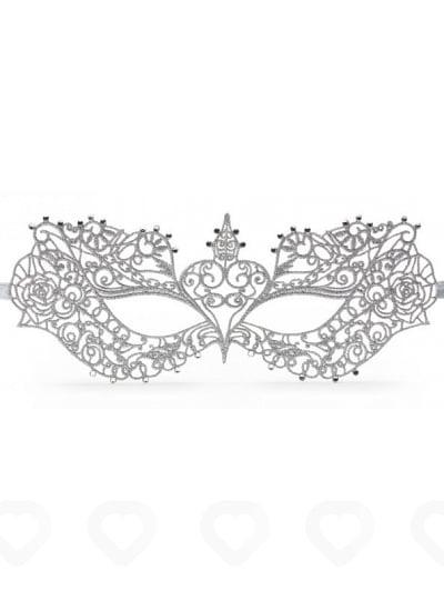Masque d'Anastasia 50 Nuances Plus Sombres